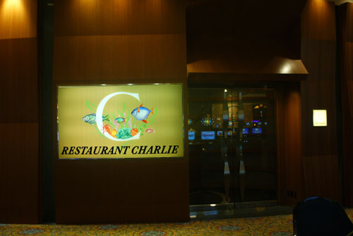 Bar Charlie Exterior