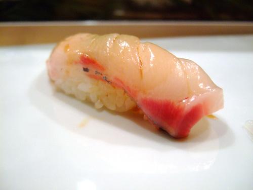 Shima Aji