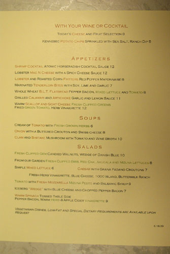 ParkAve Menu