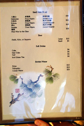 Drink Menu Page 4: Small Sake, Beer, Soft Drinks, Bottled Water