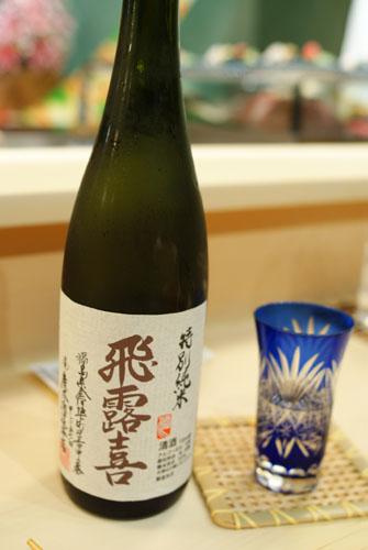 Hiroki, Special Classic, Tokubetsu Junmai