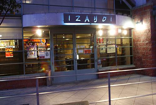 Izayoi Exterior
