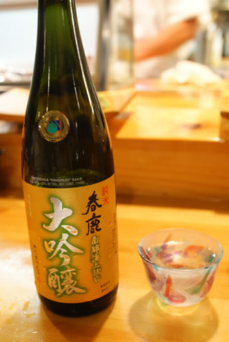 Harushika Junmai Daiginjo Sake