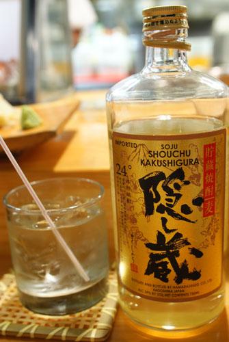 Hamada Shuzo Kakushigura Mugi Shochu