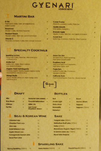 Drink List