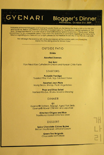 Blogger's Dinner Menu