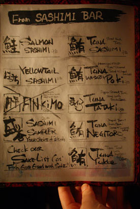 Musha Menu