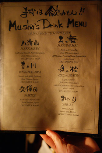 Musha Drink Menu