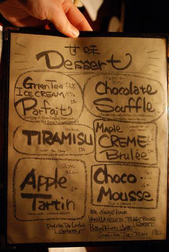 Musha Dessert Menu