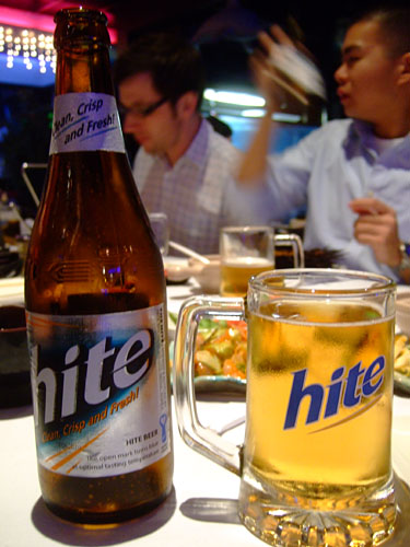Hite Beer