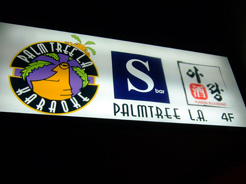 Palmtree LA