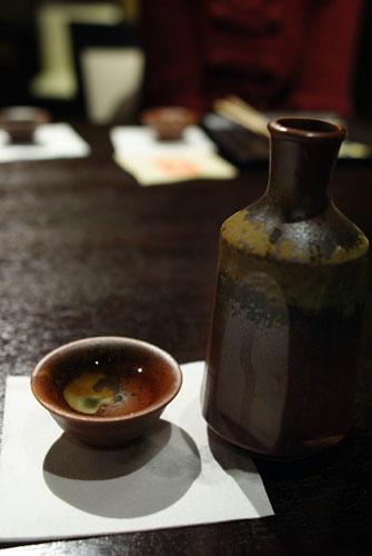 Hakkaisan Honjozo