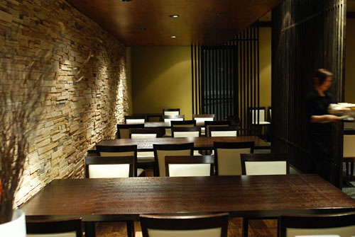 Niwattori Dining Room