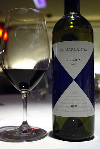2006 Ca' Marcanda (Gaja) Promis Toscana IGT