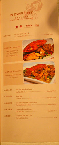 Newport Seafood Menu: Crab