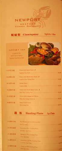 Newport Seafood Menu: Clam, Oyster, Sizzling Plate