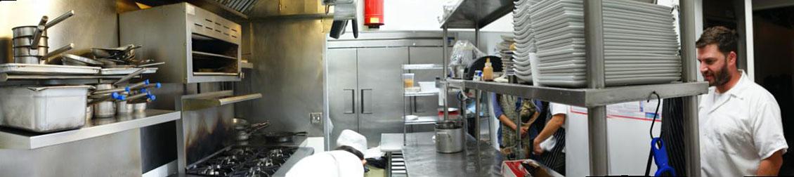 Bashan Kitchen