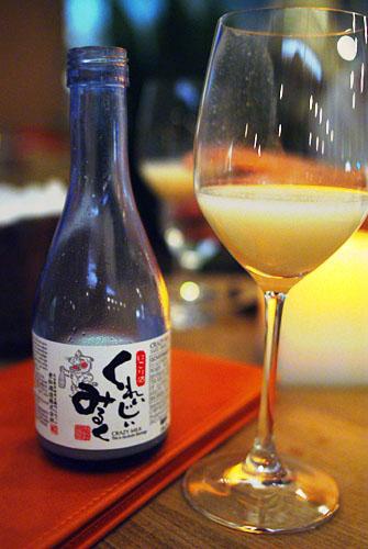 Crazy Milk, Oimatsu Shuzo, Nigori, Oita