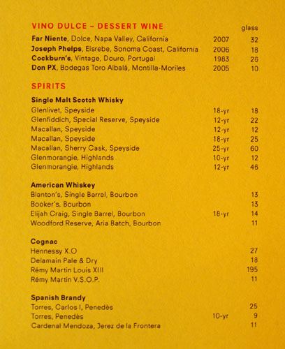 Julian Serrano Dessert Wine Menu