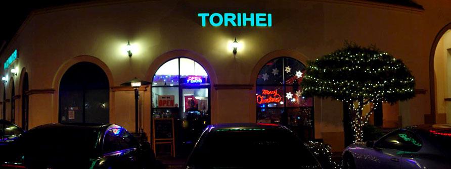 Torihei Exterior