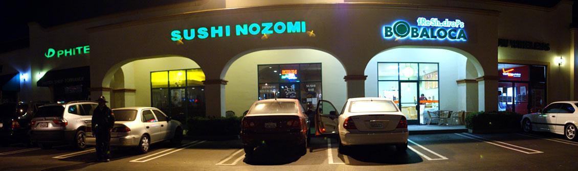 Nozomi Exterior