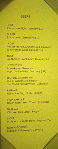 Jar Beers
