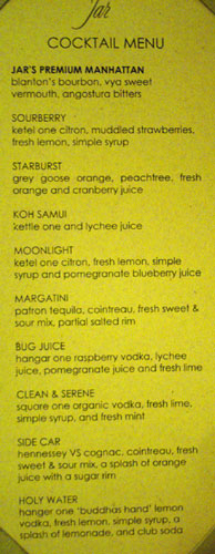 Jar Cocktail Menu