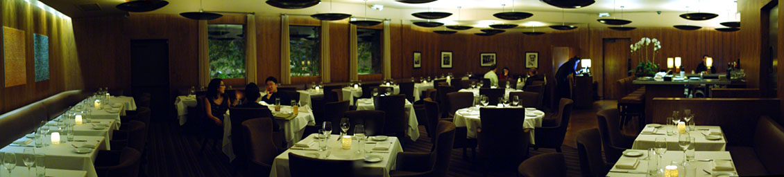 Jar Interior, Main Dining Room