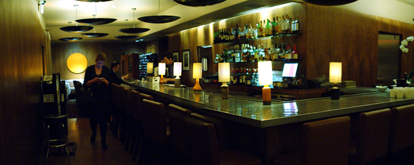 Jar Interior, Bar