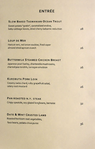 Hatfield's Menu