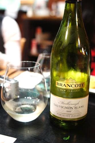 2009 Brancott Sauvignon Blanc