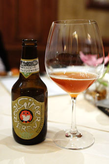 Hitachino Nest, Real Ginger Brew, Kiuchi Brewery, Japan