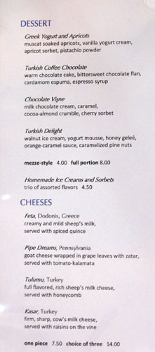 Zaytinya Dessert Menu