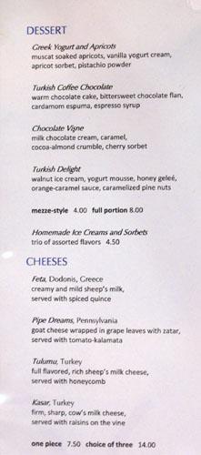 Zaytinya Dessert Menu