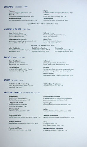 Zaytinya Menu