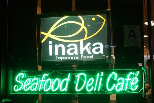 Inaka Seafood Gourmet