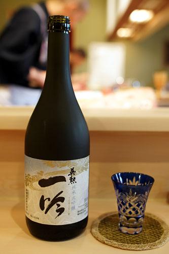 Ichigin Junmai Daiginjo Sake