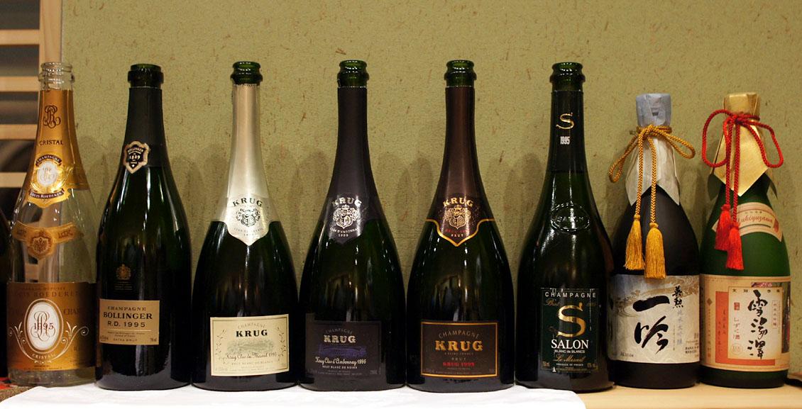 1995 Champagne Horizontal Bottles & Sake