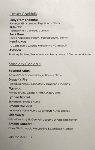 WP24 Cocktail List