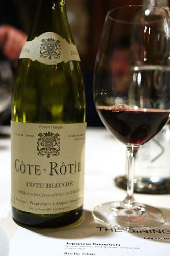 2004 Rene Rostaing Côte-Rôtie Côte Blonde