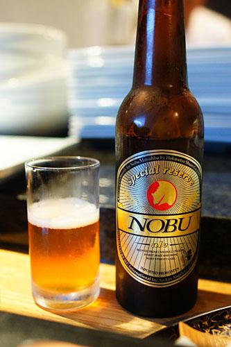 Nobu Ale