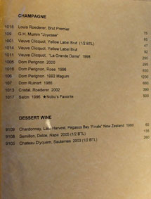 Matsuhisa Wine List