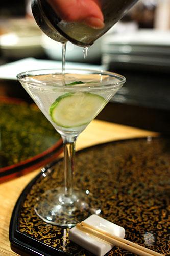 Matsuhisa Martini