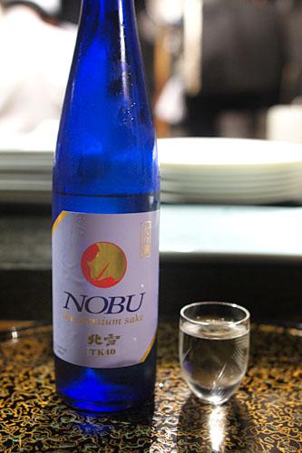 Hokusetsu Nobu TK 40 Dai Ginjo