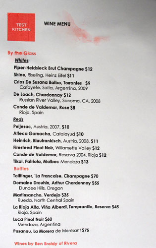 Test Kitchen (Shelley Cooper) Wine List