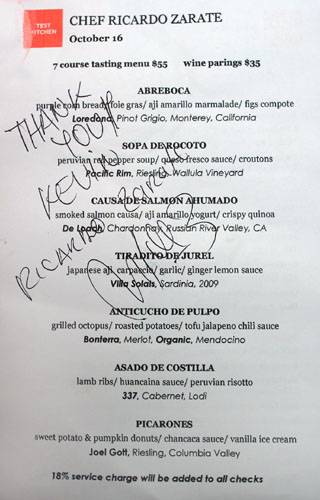 Test Kitchen (Ricardo Zarate) Menu