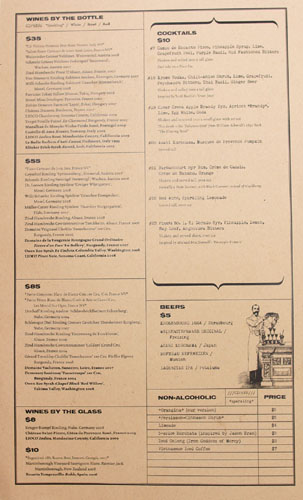 Red Medicine Beverage Menu