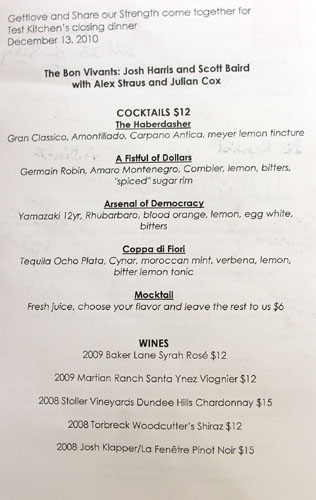 Test Kitchen (Closing Time) Beverage Menu