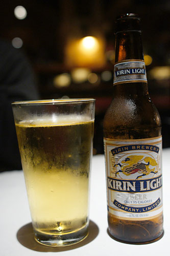 Kirin Light