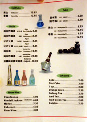 Anjin Drink Menu